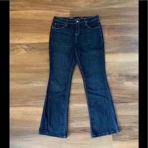Gorgeous Like New Simply Vera Vera Wang Jeans ❣️